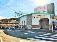 周辺環境:一番近い駅は名鉄上ケ駅です。